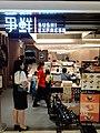HK TKO 坑口 Hang Hau 南豐廣場 Nan Fung Plaza mall October 2020 SS2 03.jpg