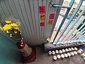 HK TKO 將軍澳 Tseung Kwan O 尚德邨 Sheung Tak Estate 室內多層停車場 indoor carpark November 2019 SS2 37.jpg