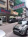 HK TST 尖沙咀 Tsim Sha Tsui 信義街 Shun Yee Street near 金巴利街 Kimberley Street March 2020 SSG 07.jpg