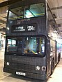 HK TST East Mody Road Bus Terminus black 234X double decker Nov-2012.JPG