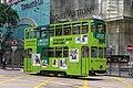 HK Tramways 119 at Pedder Street (20181013162413).jpg