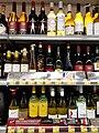 HK WC 灣仔 Wan Chai 軒尼詩道 308 Hennessy Road 集成中心 C C Wu Building basement ParknShop Supermarket goods bottled wines September 2020 SS2 10.jpg