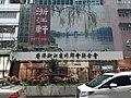 HK WC 灣仔 Wan Chai 駱克道 Lockhart Road 15pm September 2020 SS2 12.jpg
