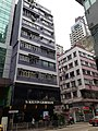 HK WC Wan Chai Queen's Road East April 2021 SS2 02.jpg