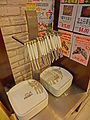 HK WTS 樂富廣場 Lok Fu Plaza mall shop Panash bakery food tray May-2013.JPG