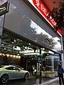 HK Wan Chai 56 Gloucester Road BEA Harbour View Centre shop Jaguar car dealer Nov-2012.JPG