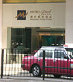 HK Wan Chai Hennessy Road Metro Park Hotel Taxi a.jpg
