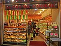 HK Wan Chai Road night 百事吉 Pak See Kut bakery cake shop visitors May-2014.JPG
