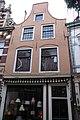 Haarlem-Kleine Houtstraat 46.jpg