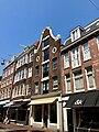 Haarlemmerstraat, Haarlemmerbuurt, Amsterdam, Noord-Holland, Nederland (48720301152).jpg