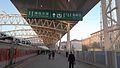 Hailar railway station plateform.jpg