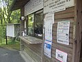 Hand sanitizer in Yokawa area ticket booth.jpg