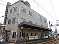 Hankai Abikomichi Station (01) IMG 3247 20130518.JPG