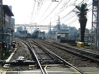 Ōgi Station (Hyōgo) railway station in Kobe, Hyogo prefecture, Japan