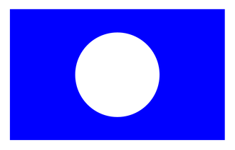 18th Regiment Alabama Infantry - One version of the 18th Regiment's battle flag was a variant of Hardee's moon flag, above