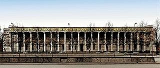 <i>Haus der Kunst</i> art museum in Munich, Germany