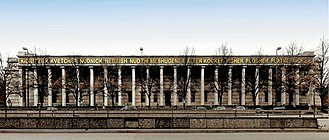 Haus der Kunst - South facade of the House of Art (2014)