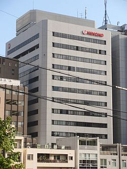 Headquarter of Dainihon Jochugiku Company, Limited 1.JPG