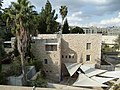 Hebrew Union College Campus, Jerusalem P1190201.JPG