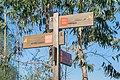 Hiking sign in Santo Tirso.jpg