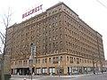 Hillcrest Hotel, Toledo.jpg