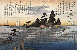 Hiroshige A shrine among trees on a moor.jpg
