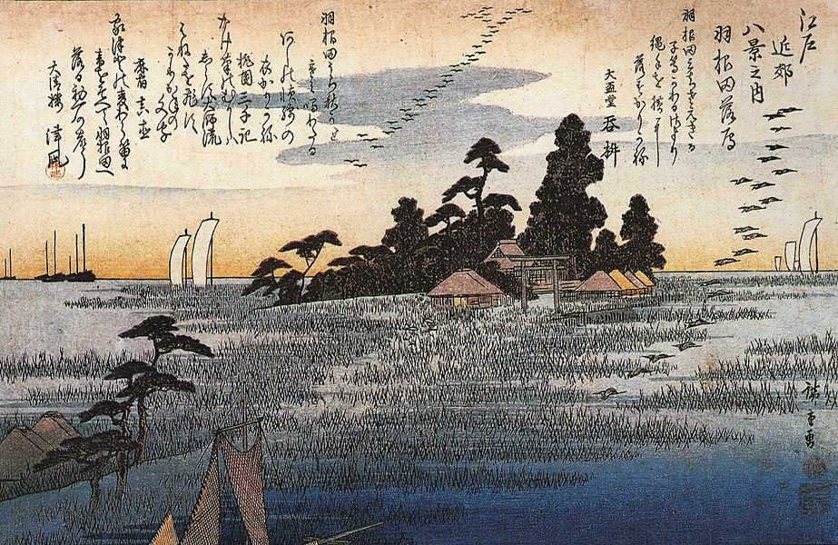 hiroshige - image 3