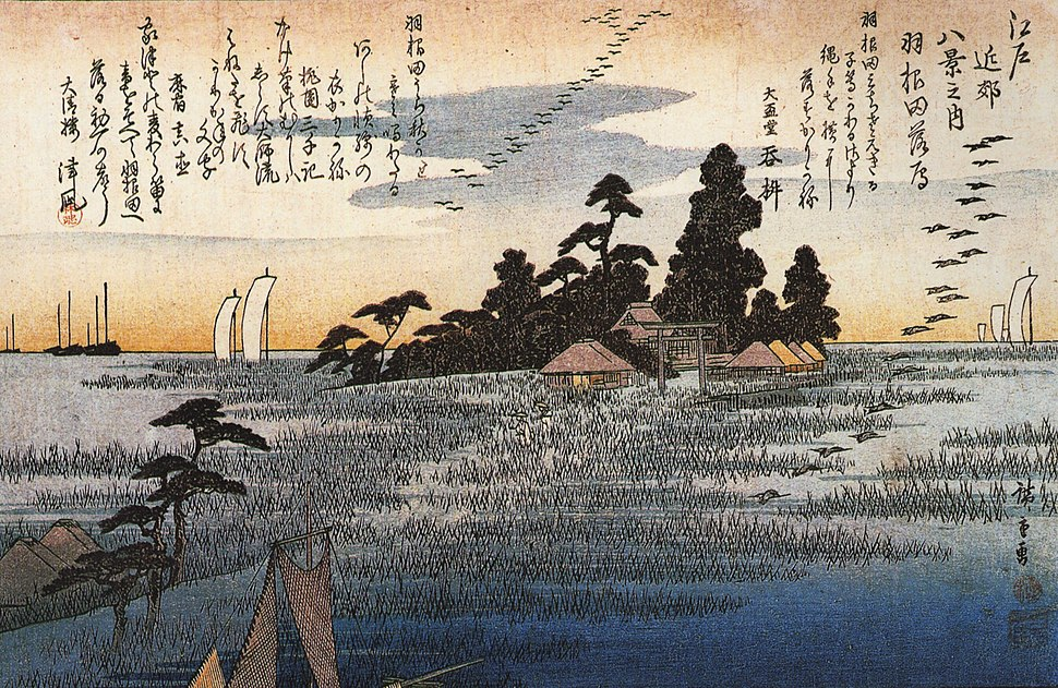 Hiroshige A shrine among trees on a moor