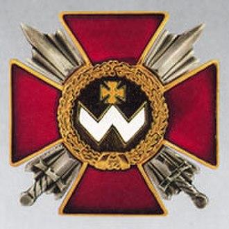 Order of Bohdan Khmelnytsky - Image: Hmel 2