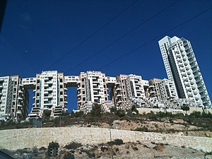 Holyland Case - Holyland: Tower 1 (right), Park Towers (left)