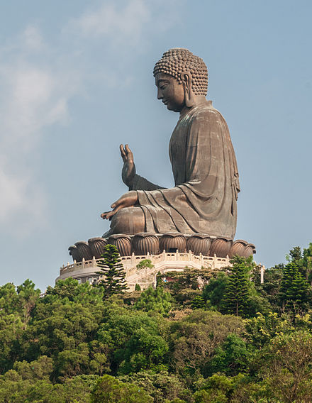 Buddha's Birthday is celebrated in April (here is pictured the Tian Tan Buddha in Hong Kong) Hong Kong Budha.jpg