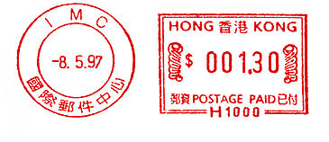 Hong Kong stamp type F6.jpg