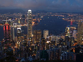Hongkong Evening Skyline.jpg