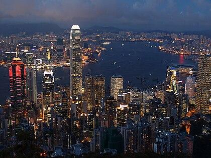 Hongkong Evening Skyline.jpg