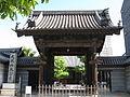 Honkoji (Amagasaki, Hyogo)1.jpg