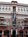 Hotel Pod Orłem, (9).JPG