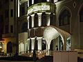Hotel am Steinplatz bei Nacht 20141017 2.jpg