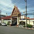 Hua Hin, Hua Hin District, Prachuap Khiri Khan 77110, Thailand - panoramio (8).jpg