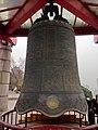 Hubu Alley, Wuchang, Wuhan, Hubei, China, 430000 - panoramio (65).jpg