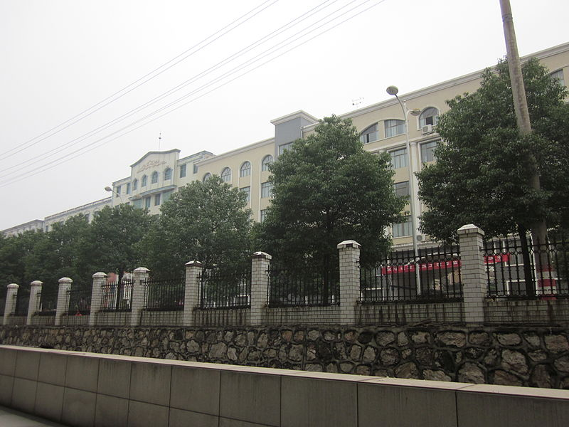 File:Hunan University of Humanities, Science and Technology 26.jpg