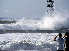 Waves from Hurricane Bill in New Jersey