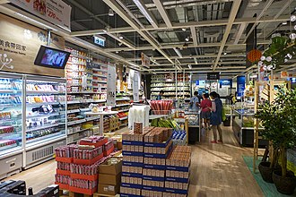 IKEA - Food market