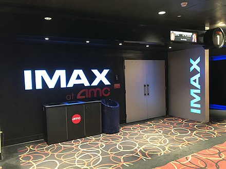 A typical entrance to an IMAX digital theater, such as the AMC Barton Creek Square 14 in Austin, Texas IMAX AMC BC 14.jpg
