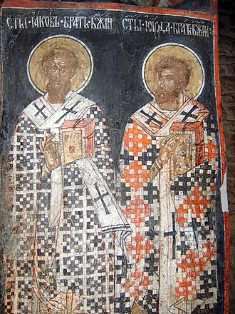 Painting of the Tarnovo Artistic School - St Jacob /James/ and St Judas from SS Peter and Pavel Church, Tarnovo