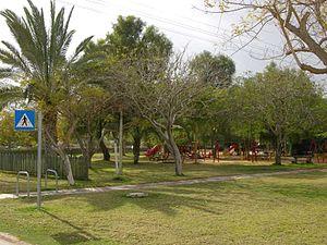 Idan, Israel - Image: Idan garden