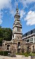 Iglesia Cristiana de Greyfriars, Londres, Inglaterra, 2014-08-11, DD 134.JPG