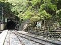 Ikawa Station 20140501.jpg
