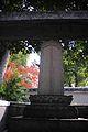Ikeda Masaka Grave.jpg