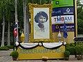 In memorial to HRH Princess Galyani Vadhana poster.JPG