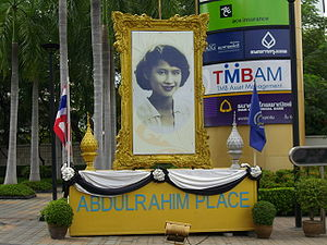 In memorial to HRH Princess Galyani Vadhana poster.JPG
